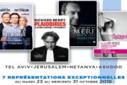 Festival de théâtre français en Israël