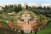 Decouverte de Haifa