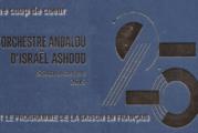 La saison 2019 de l'Orchestre Andalou
